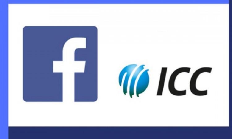 आईसीसी ने फेसबुक के साथ डिजीटल कंटेंट करार की घोषणा की Images