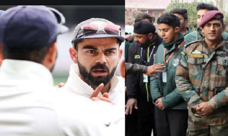 रांची टेस्ट मैच के लिए जेएससीए ने किया ऐसा दिल जीतने वाला काम, फैन्स होंगे खुश जानकर ! Images