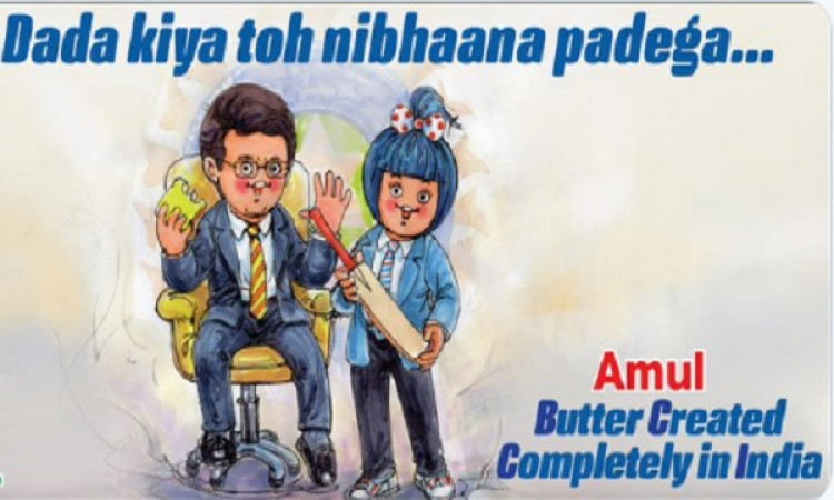 Amul wins hearts with cartoon on BCCI president-elect Ganguly Images