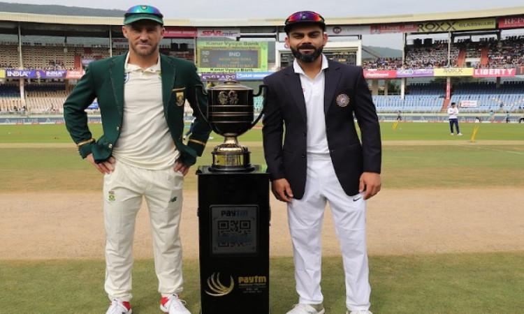 पहले टेस्ट में साउथ अफ्रीका के खिलाफ भारत ने जीता टॉस, पहले बल्लेबाजी का फैसला Images