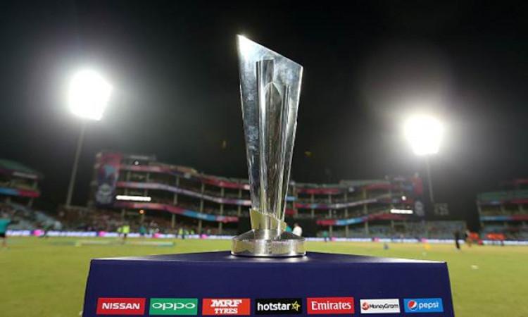 ICC Men's T20 World Cup Qualifiers