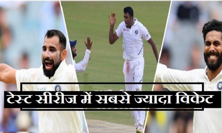 भारत और साउथ अफ्रीका टेस्ट सीरीज में सबसे ज्यादा विकेट लेने वाले टॉप 5 गेंदबाज Images