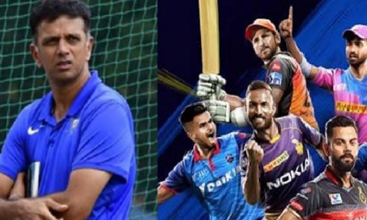 पूर्व महान दिग्गज राहुल द्रविड़ ने की एक खास ख्वाहिश, आईपीएल में ज्यादा भारतीय कोच होने चाहिए ! Imag
