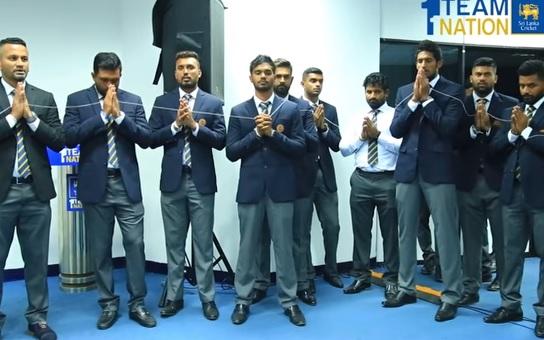 VIDEO पाकिस्तान दौरे पर जाने से पहले श्रीलंकाई खिलाड़ियों ने की पूजा, भगवान से की प्रार्थना ! Images