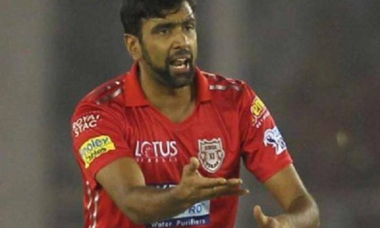 अश्विन ने किया खुलासा, इस कारण किंग्स इलेवन पंजाब की टीम से हुआ अलग ! Images