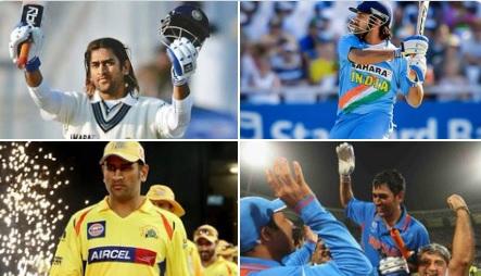 धोनी ने इंटरनेशनल क्रिकेट में पूरे किए 15 साल, ऐसा महान करियर रहा है अबतक माही का ! Images