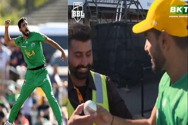 पाकिस्तान के हैरिस राउफ ने किया ऐसा दिल जीतने वाला काम, भारत के सिक्योरिटी गार्ड को दी गेंद ! Images