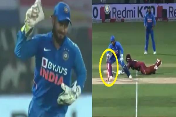 WATCH दूसरे वनडे में विकेटकीपर ऋषभ पंत ने मनाया बिना देखे रन आउट का जश्न, हर किसी की निकली हंसी ! Im