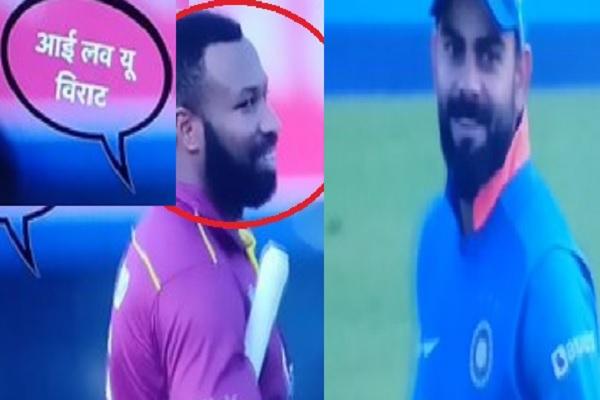 लाइव मैच में पोलार्ड ने विराट कोहली का कहा आई लव यू, फिर कोहली का रहा यह रिएक्शन ! Images