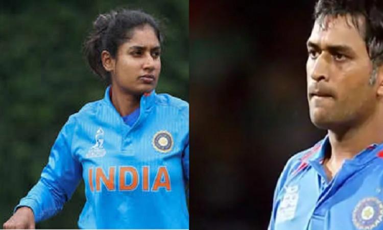 धोनी को सालाना अनुंबध से किया गया बाहर वहीं महिला क्रिकेट से मिताली राज के साथ किया गया ऐसा ! Images