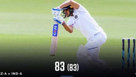 अनाधिकारिक टेस्ट : शुभमन गिल, विहारी ने इंडिया-ए को बचाया Images