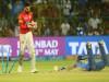 न्यूजीलैंड के खिलाफ भारत की टी-20 टीम का ऐलान, विकल्प विकेटकीपर के तौर पर इसे किया गया शामिल ! Image