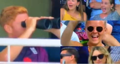 VIDEO टेस्ट मैच के दौरान पवेलियन में बैठकर दूरबीन से महिला दर्शकों को देखते हुए पकड़े गए जॉनी बेयरस्