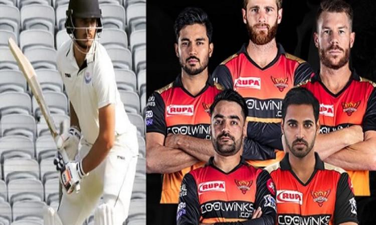 सनराइजर्स हैदराबाद के लिए खुशखबरी, रणजी ट्रॉफी में इस बल्लेबाज ने अपने फॉर्म से दिखाया जलवा ! Images