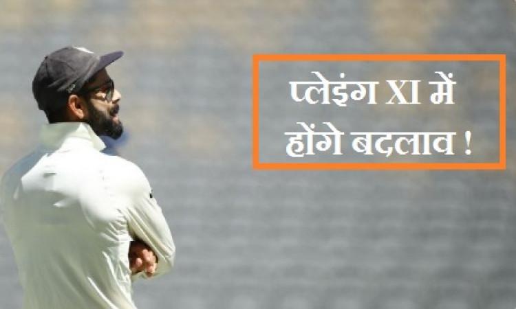 न्यूजीलैंड के खिलाफ दूसरे टेस्ट में भारतीय XI में होंगे एक नहीं बल्कि कई बदलाव, जानिए संभावित XI ! I