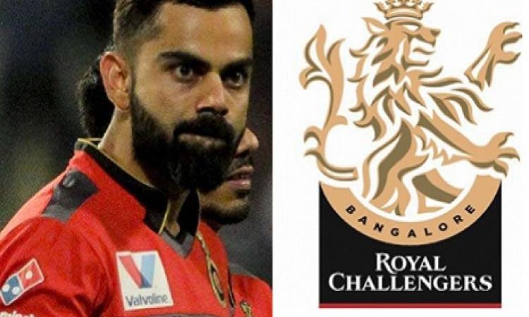 रॉयल चैंलेंजर्स बैंगलोर ने बदला टीम का लोगो, आईपीएल 2020 में इस नए अंदाज में आएगी नजर ! Images