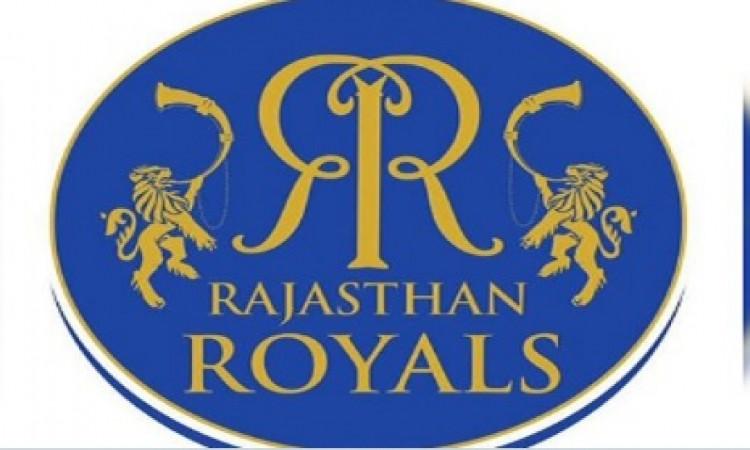 IPL 2020: राजस्थान रॉयल्स की टीम 27 से 29 फरवरी के बीच इस शहर जाकर करेगी प्रैक्टिस ! Images