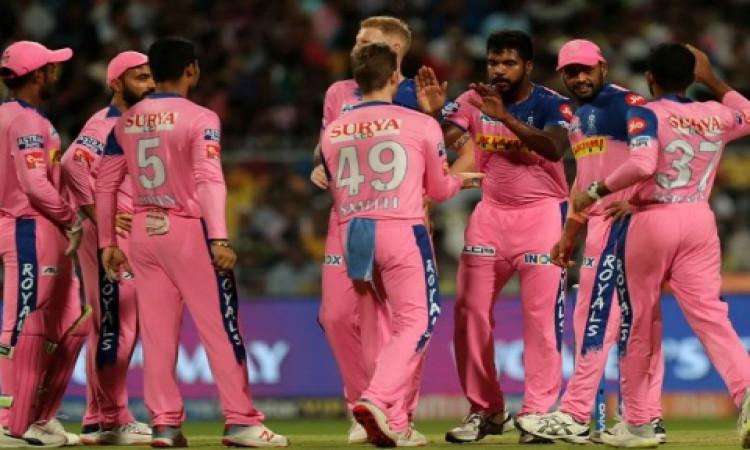 राजस्थान रॉयल्स की टीम आईपीएल 2020 के दौरान अपने 2 घरेलू मैच इस शहर में जाकर खेलेगी ! Images