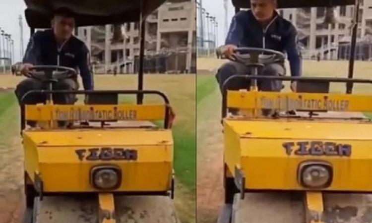 VIDEO आईपीएल से पहले धोनी बने पिच क्यूरेटर, कुछ इस अंदाज में शुरू की तैयारी ! Images