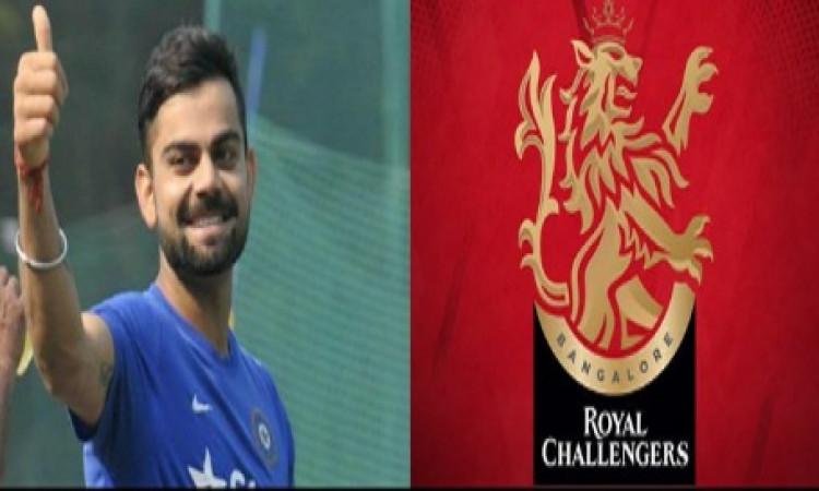 RCB ने अपनी टीम के लोगो को किया चेंज फिर सनराइजर्स हैदराबाद ने किया ऐसा दिलचस्प कमेंट ! Images