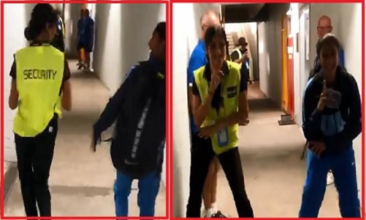 VIDEO महिला क्रिकेटर जेमिमा रोड्रिग्स ने महिला गार्ड के साथ किया डांस, जमकर वीडियो हो रहा वायरल ! Im