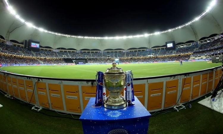 IPL And Unacademy