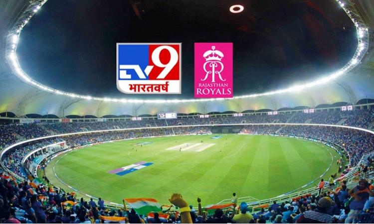 Rajasthan Royals and Tv 9