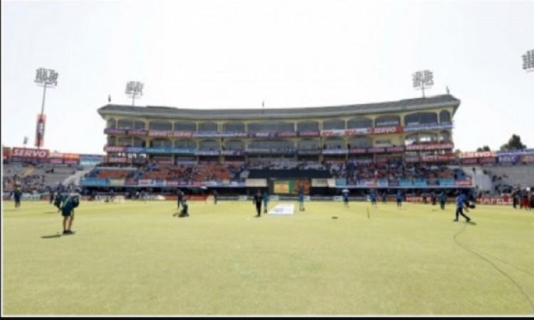 महाराजा यादविंदर सिंह स्टेडियम