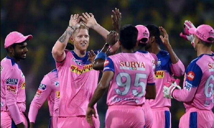 Ben Stokes Rajasthan Royals IPL 2020
