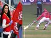 Preity Zinta Kings XI Punjab