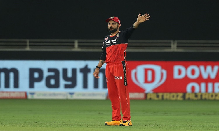 As A Captain, I would Like To Have The Ability To Review A Wide: Kohli
