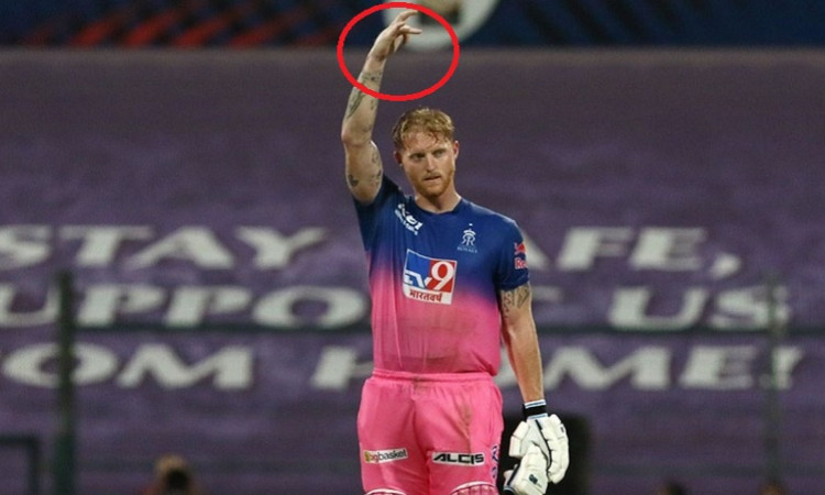 the reason behind Rajasthan Royals all rounder Ben Stokes folded finger celebration against MI in hi