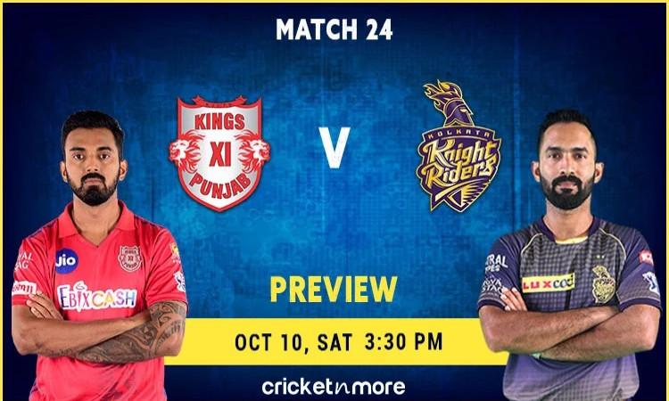 Kings XI Punjab VS Kolkata Knight Riders – MyTeam11 Fantasy Cricket Tips,  Prediction & Pitch Report - कगस इलवन पजब vs कलकत नइट रइडरस myteam11 कलपनक  करकट टपस सभवत पलइग इलवन और