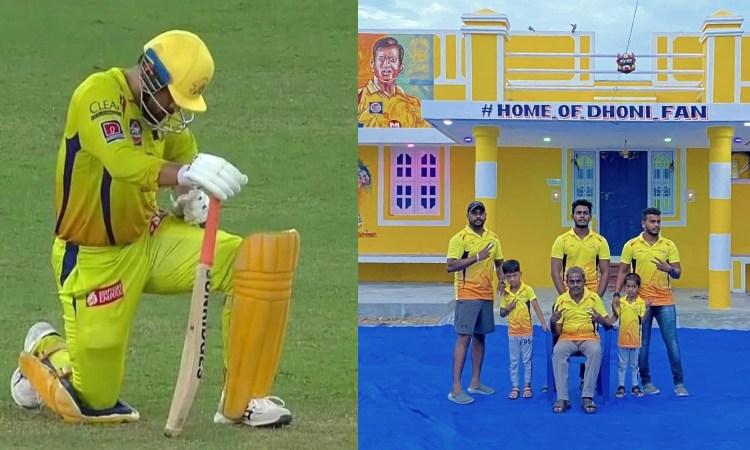 MS Dhoni Biggest Fan
