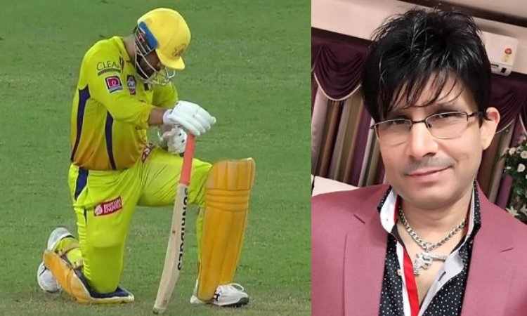 MS Dhoni and KRK
