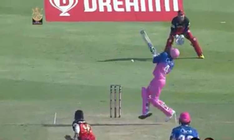 IPL 2020: नवदीप सैनी की गेंद पर बाल-बाल बचे राहुल तेवतिया, फिर हुआ कुछ ऐसा कि उड़ गए गेंदबाज के होश;