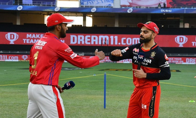 Royal Challengers Bangalore Have Won The Toss And Have Opted To Bat, Chris Gayle In