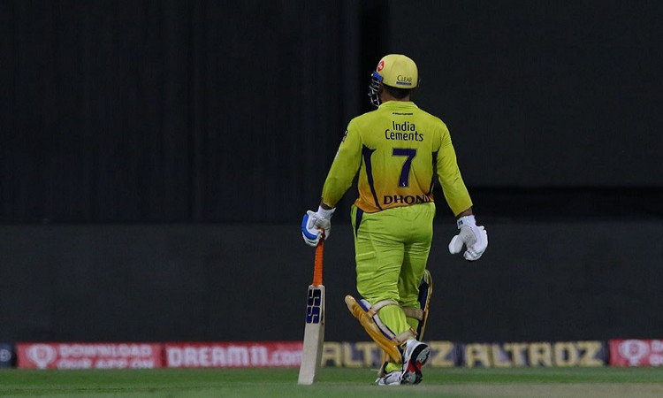 This IPL CSK Weren't Really There: Dhoni After Loss To RR