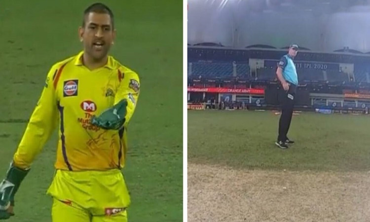 former West Indies cricketer Ian Bishop says Paul Reiffel calls a wide after he saw ms Dhoni