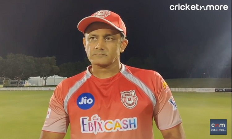 we are confident for the game against mumbai indians says kxip coach anil kumble in punjabi