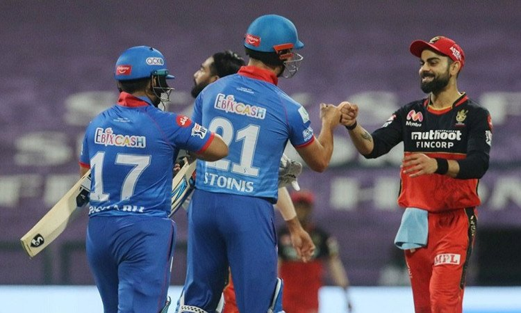 Delhi Capitals Royal Challengers Bangalore, But Both Teams Qualify For IPL 2020 Playoffs