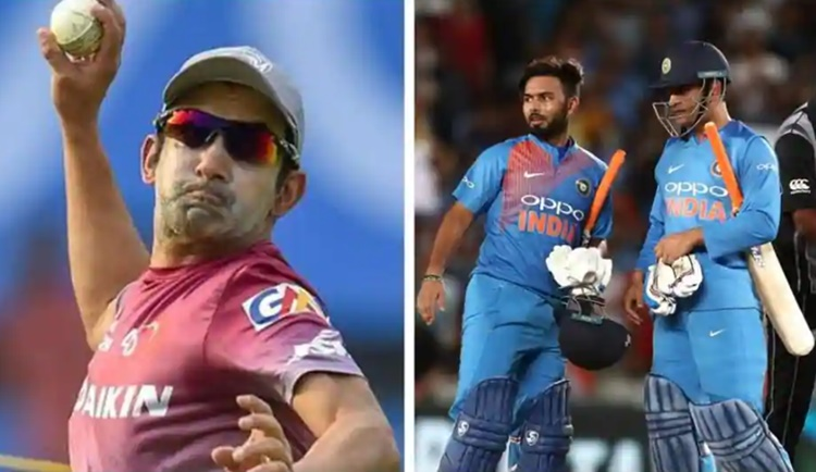 Gautam Gambhir talks about Rishabh Pant and ms dhoni comparison in hindi