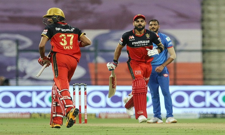 Michael Vaughan believes RCB dont have enough firepower to win IPL 2020 trophy in hindi