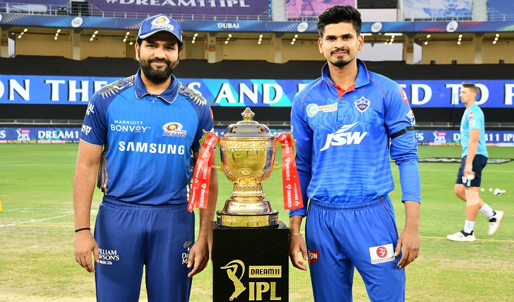 IPL 2020 DC VS MI delhi capitals  winn the toss and elect to bowl first