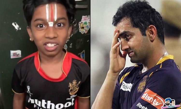 IPL2020 RCB young Fan defend virat kohli and Gave An Angry Reply To Gautam Gambhir in hindi