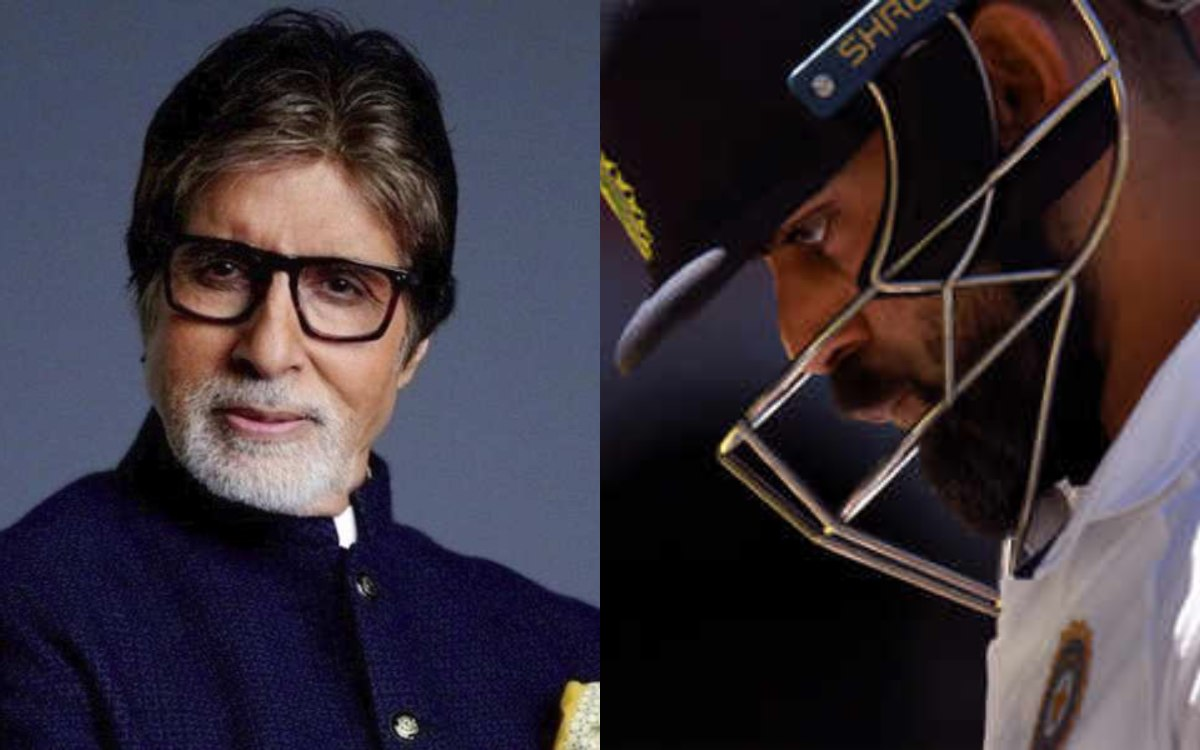 Amitabh Bachchan reacts after team India humiliating defeat in Adelaide test match