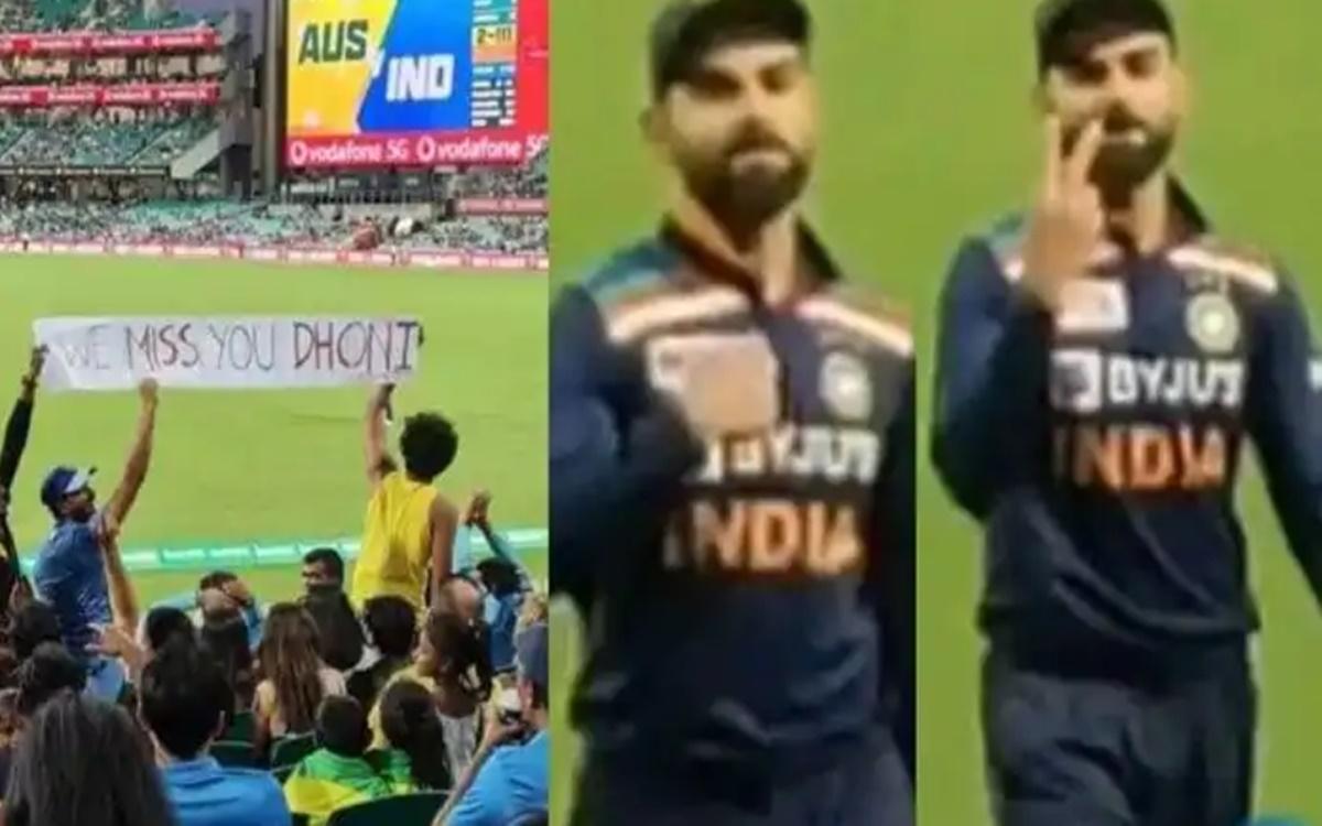 Australia vs India indian captain Virat Kohli reacts to miss you MS Dhoni poster goes viral watch vi