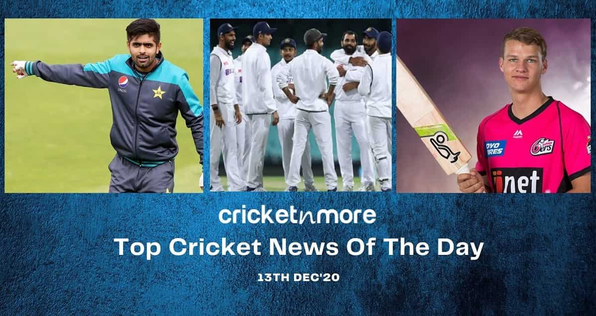 Top Cricket News Of The Day 13th Dec