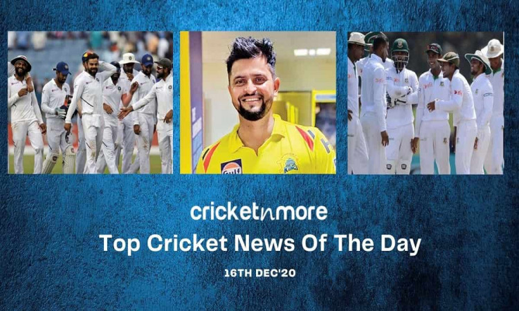 Top Cricket News Of The Day 16th Dec