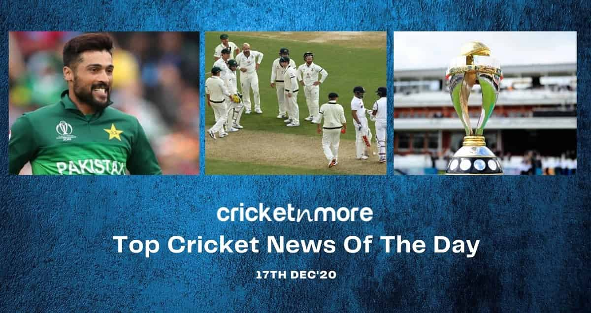Top Cricket News Of The Day 17th Dec